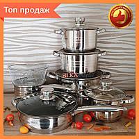 Кастрюли из нержавейки BN-5003 / Набор посуды с нержавеющей стали