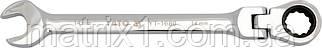 Ключ комбинированный с трещоткой и шарниром М14 Х 185 мм  YATO
