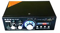 Усилитель BSW BS-701BT Bluetooth Стерео Усилитель звука