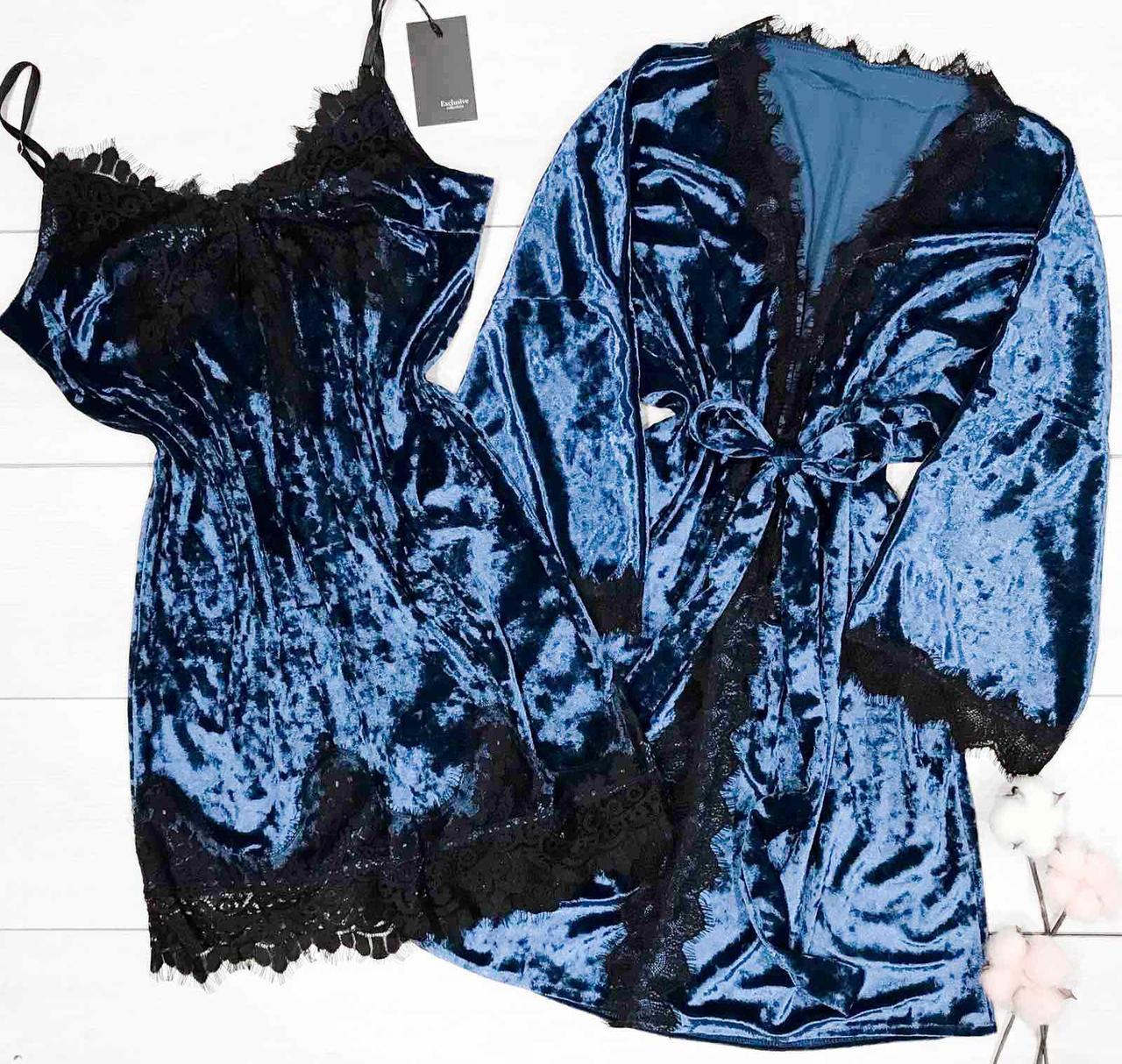 Гарний велюровий комплект кольору індиго Халат і плаття-пеньюар з мереживом.