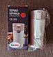 Термокружка из нержавеющей стали Con Brio CB-385 (350 мл)   термочашка Con Brio   термос 0,35 л черный, фото 4