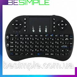Бездротова клавіатура/ Пульт для SMART TV I8