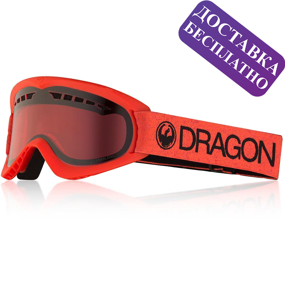 Популярна лижна маска сноубордична Dragon DX Melon з лінзою Lumalens Rose