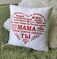 Плюшева Подушка Для Матусі