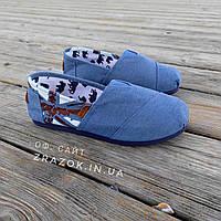 Джинсовые слипоны мокасины женские синие голубые тканевые летние легкие