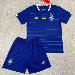 Детская футбольная форма Динамо Киев синяя