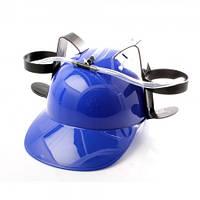Оригинальный подарок каска шлем для пива для вечеринок