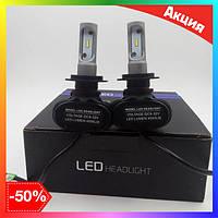 Автолампа LED S1 H7, Светодиодные лед автолампы для фар автомобиля, лампы на ближний и дальний свет