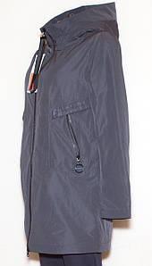 Жіноча куртка парка Qarlevar S-L
