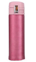 Термокружка из нержавеющей стали Con Brio CB-378 (450 мл) | термочашка Con Brio | термос 0,45 л розовая