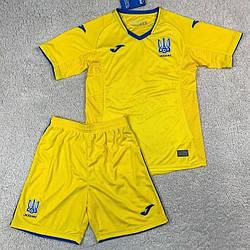 Детская футбольная форма сборная Украина желтая