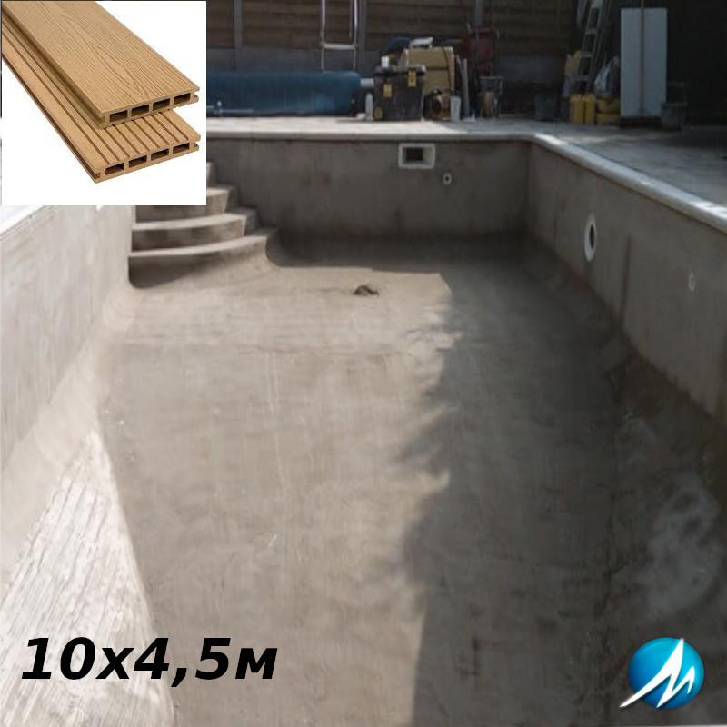 Террасная доска по периметру бассейна с шириной дорожки 0,7м - комплект для бетонного бассейна 10х4,5м