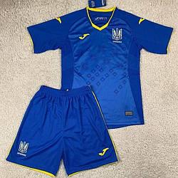 Детская футбольная форма сборная Украина синяя