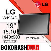 """Монитор LG FLATRON W1934S / 19"""" / 16:10 / 1440х900 / Без Подставки! (к.3856), фото 1"""