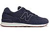 Оригінальні чоловічі кросівки New Balance 574 (ML574EPA)