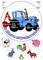 """Вафельна картинка для торта круглая №1 """"Синий трактор"""""""