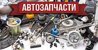 Комплект болтов ГБЦ Mercedes Benz OM651 14-32322-01 производитель Victor Reinz