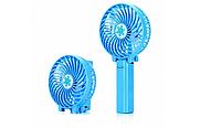 Вентилятор ручной аккумуляторный HF-308