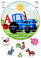 """Вафельна картинка для торта круглая №4 """"Синий трактор"""""""