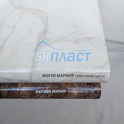 Підвіконня PLASTOLIT (Пластоліт) Глянець могул мармур