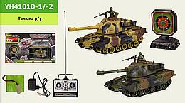 Танк на р/у, 2 цвета, тир в комплекте, свет, звук, YH4101D-1/-2