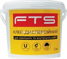 Дисперсионный фасадный клей  ФТС , 15кг