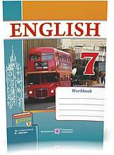 7 клас | Англійська мова. Робочий зошит до Несвіт | Косован