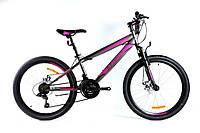 Подростковый велосипед горный 26 дюймов 14 рама Extreme Азимут FRD, фото 1