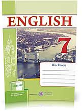 7 клас | Англійська мова. Робочий зошит до Карп'юк | Косован