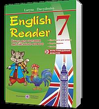 7 клас. Англійська мова. English Reader: Книга для читання англійською мовою (Давиденко Л.), Підручники і