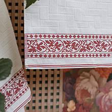 Рушник махровий ТМ Речицький текстиль, Класик, 50х90 см