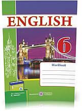 6 клас   Робочий зошит з англійської мови. (До підруч. Несвіт А.)   Косован О.