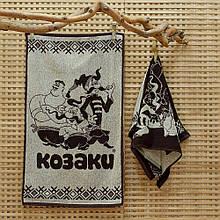 Рушник махровий ТМ Речицький текстиль, Козаки, 50х90 см