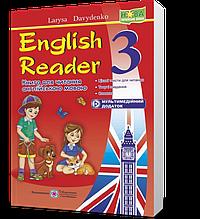 3 клас (НУШ). English Reader: Книга для читання англійською мовою (Давиденко Л.), Підручники і посібники