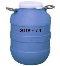 Эмаль эпоксиполиуретановая ЭП У-71М универсальная химстойкая для защиты поверхностей