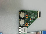 Ноутбук Asus Eee PC 1225B на запчасти. Разборка Asus 1225B, фото 9