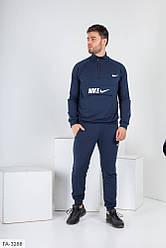 Мужской синий спортивный костюм «Nike»