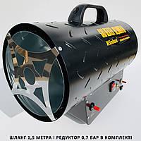 Газовая тепловая пушка KINLUX 30T шланг 1,5м регулировка 18-30 кВт
