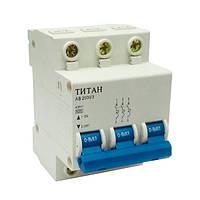 Автоматичний вимикач ТИТАН 3P 25A 6кА 230/400В тип С