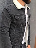 Мужская Джинсовка на меху темно-серая