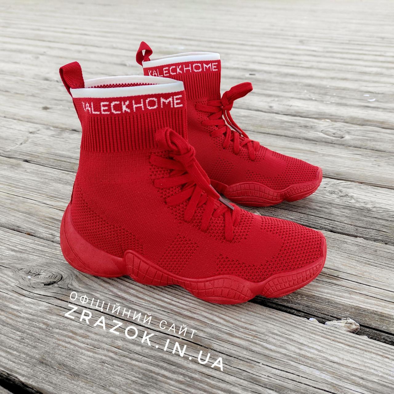 Красные высокие Adidas Yeezy 500 текстиль |КОПИЯ| женские кроссовки адидас изи balenciaga zara