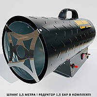 Газовая пушка для натяжных потолков KINLUX 50T шланг 1,5м регулировка 30-50 кВт
