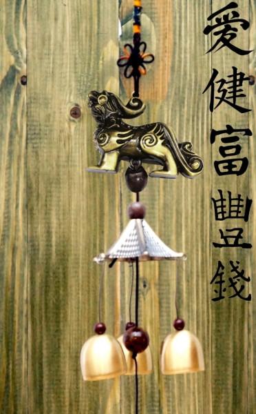Подвеска символ Фен Шуй + 3 литых колокольчика №11
