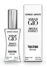 Тестер Giorgio Armani Acqua di Gio Absolu Instinct мужской, 60