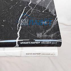 Підвіконня PLASTOLIT (Пластоліт) Глянець аліканте мармур