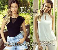 Эксклюзивная польская одежда и белье Eldar