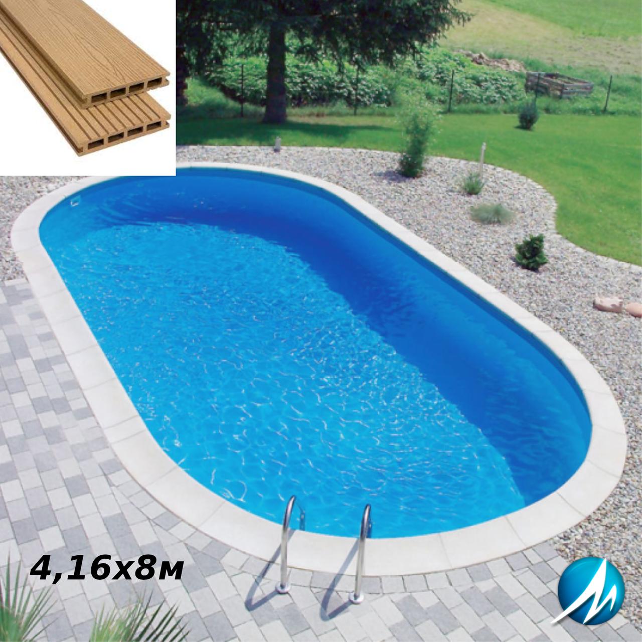 Террасная доска по периметру бассейна с шириной дорожки 0,7м - комплект для сборного бассейна 4,16х8м