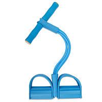 Тренажер Эспандер с упорами для ног GBT Синий
