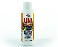 Универсальная жидкость Nila Uni-Cleaner без ацетона для очистки 100 мл. виноград