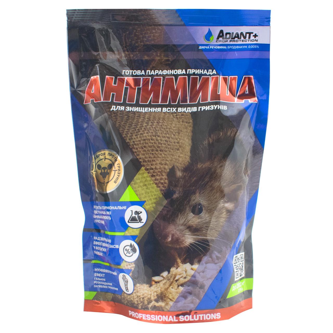 Восковые таблетки от крыс и мышей Антимыша 275 г Adiant+